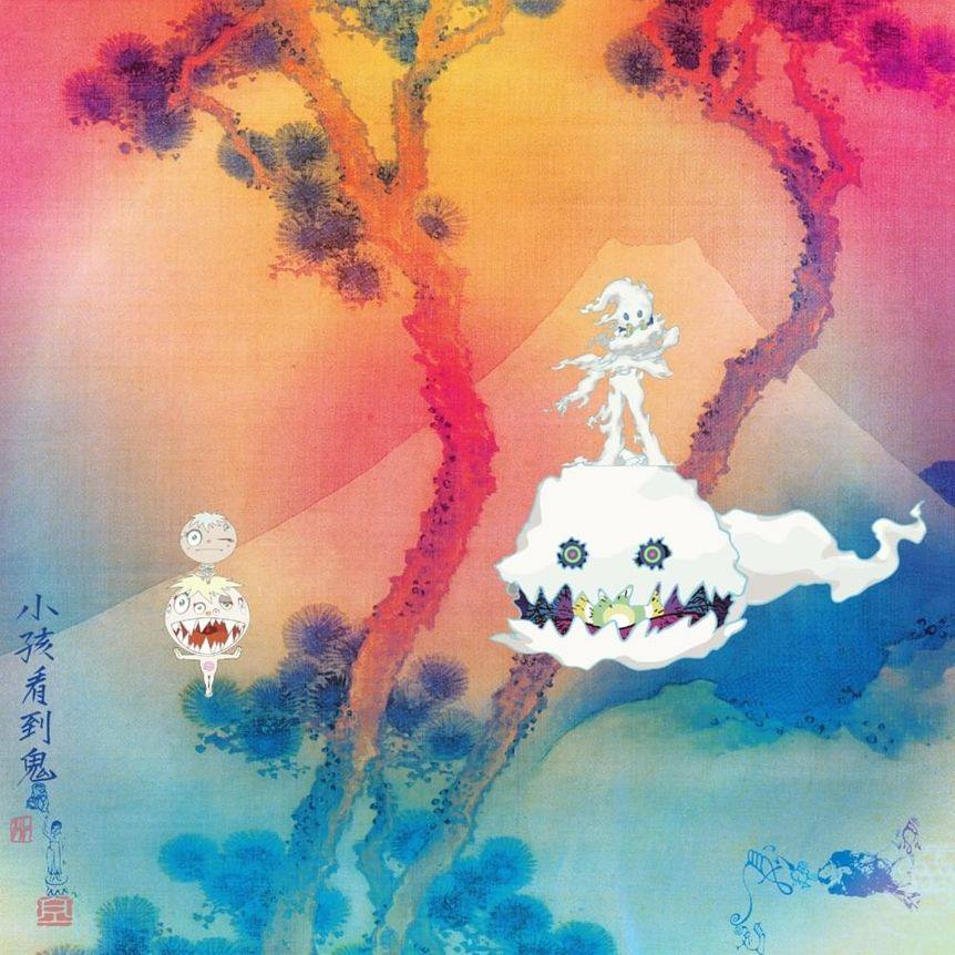 murakami kids see ghosts